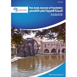 المجلة العربية للطب النفسي –  المجلد 24، العدد 2 ( نوفمبر  2013  )