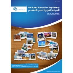 المجلة العربية للطب النفسي –  المجلد 25، العدد 1 ( ماي  2014  )