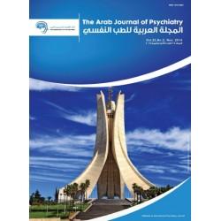 المجلة العربية للطب النفسي –  المجلد 25، العدد 2 ( نوفمبر  2014  )