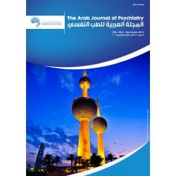 المجلة العربية للطب النفسي –  المجلد 26، العدد 2 ( نوفمبر  2015  )