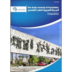المجلة العربية للطب النفسي – المجلد 27، العدد 1 ( ماي 2016  )