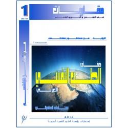 ضفاف الطب النفسي العربي -  صادق السامرائي ( العراق )