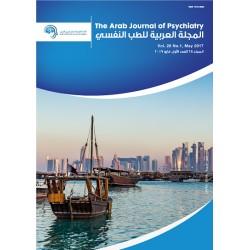 المجلة العربية للطب النفسي – المجلد 28، العدد 1 ( ماي 2017)