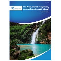 المجلة العربية للطب النفسي – المجلد 29، العدد 1 ( ماي   2018)