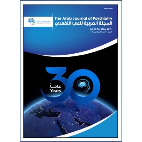 المجلة العربية للطب النفسي - المجلد 31 العدد 2( نوفمبر 2019)
